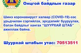 126230421_744404263091108_1239909982518932049_o.jpg